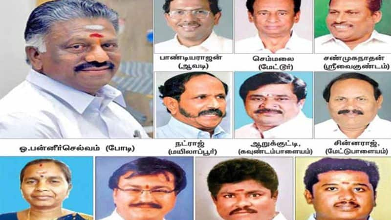11 mla disqualified case...supreme court hearing February 4th