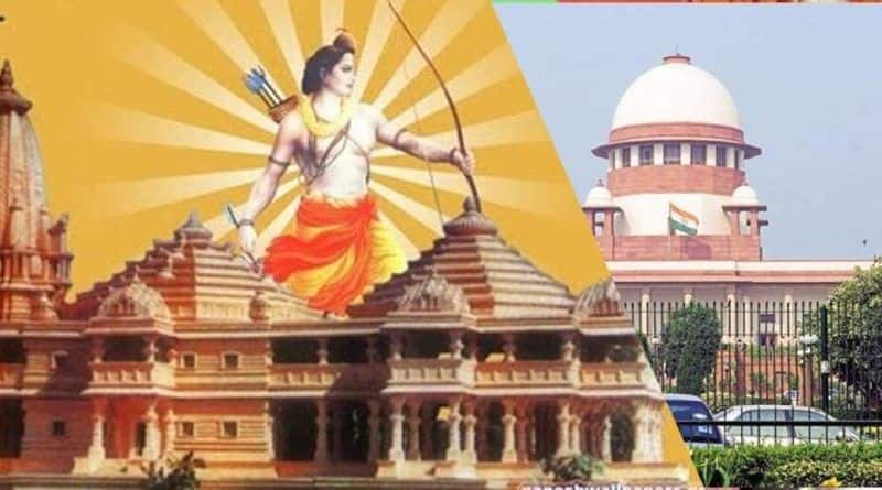 Hearing start from today on Ram mandir babri masjid, five judge bench constitute by SC