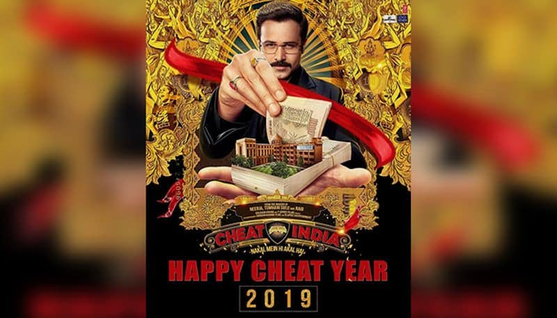 emraan hashmi film cheat india name changed into boy cheat india