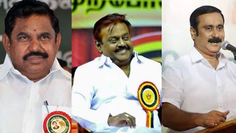BJP Alliance...AIADMK Confirmed