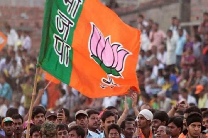 BJP national working meeting today, Booth level worker invited