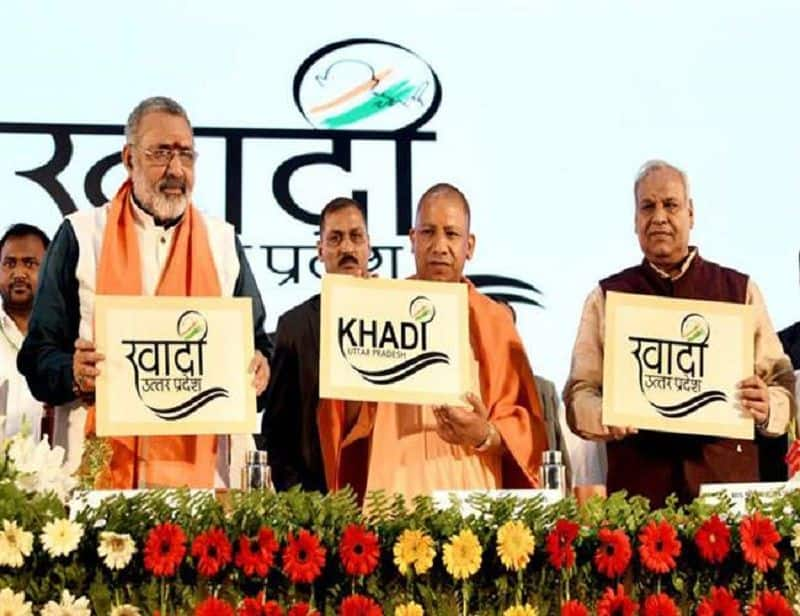 UP government will start Blanket factory in state, Khadi board sent to proposal government