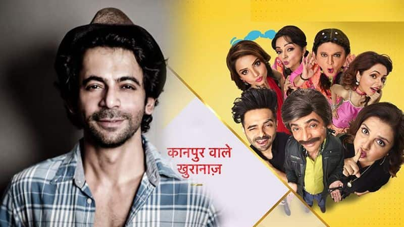 SUNIL GROVER COMEDY SHOW 'KANPUR WALE KHURANA'S' GOING OFF AIR SOON