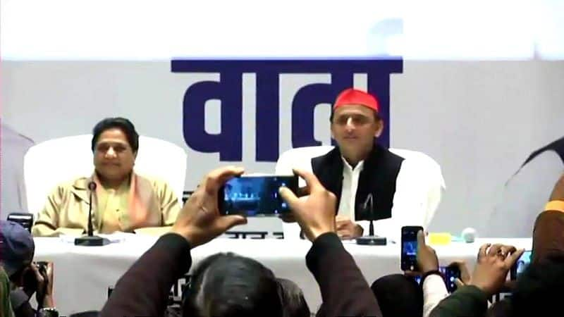 SP-BSP make alliance for ahead election-2019, RLD out from alliance