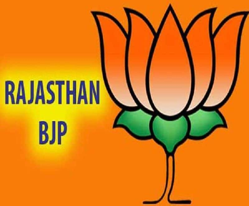 BJP will decide today leader opposition in Rajasthan