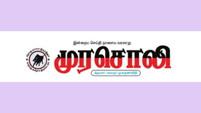 murasoli news...PMK response report