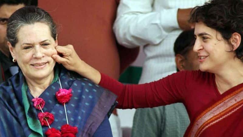 Rae Bareli constituency...Priyanka Gandhi Contest