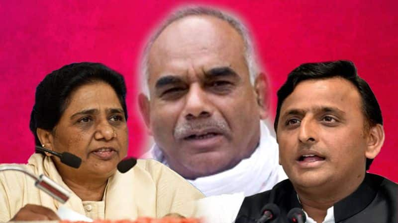 Alliance with BSP will work till Akhilesh Yadav continues to bow down in front of Mayawati says SP MLA Hariom Yadav