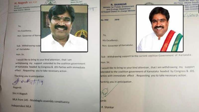 Kumarswamy government is in danger two independent legislators withdrawn support