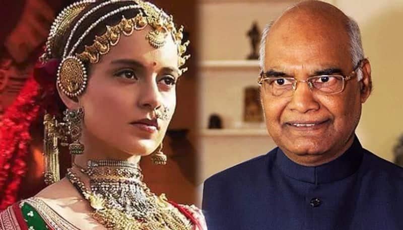 Kangana Ranaut to have special screening of Manikarnika for President Ram Nath Kovind