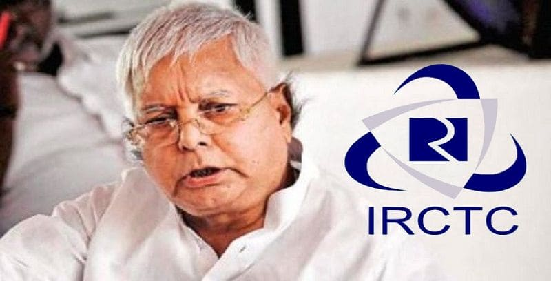 Court reserved order to Lalu Prasad Yadav and his allies in IRCTC money laundering case