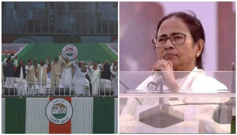 Modi government past its expiry date, new government will be formed at Centre, says Mamata Benerjee