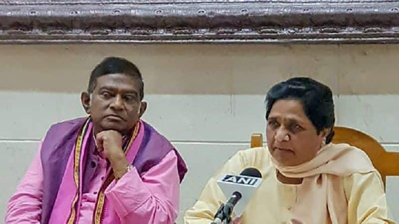 bsp looking alliance with regional force for upcoming election-2019 to get more vote as status national party