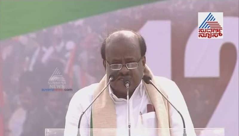 Karnataka CM HD Kumarswamy Speech in Bengali