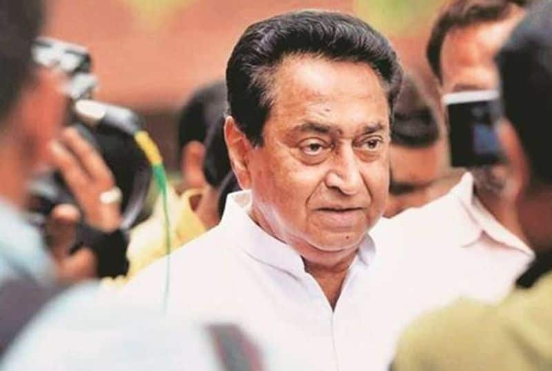 331 elite academicians petition to Vice President against Kamal Nath s witch hunt