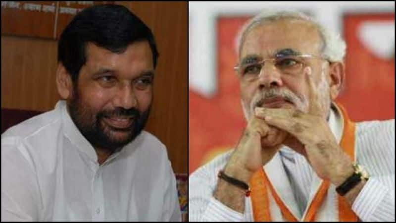 Ram Vilas Paswan hope Modi will again become PM in Country