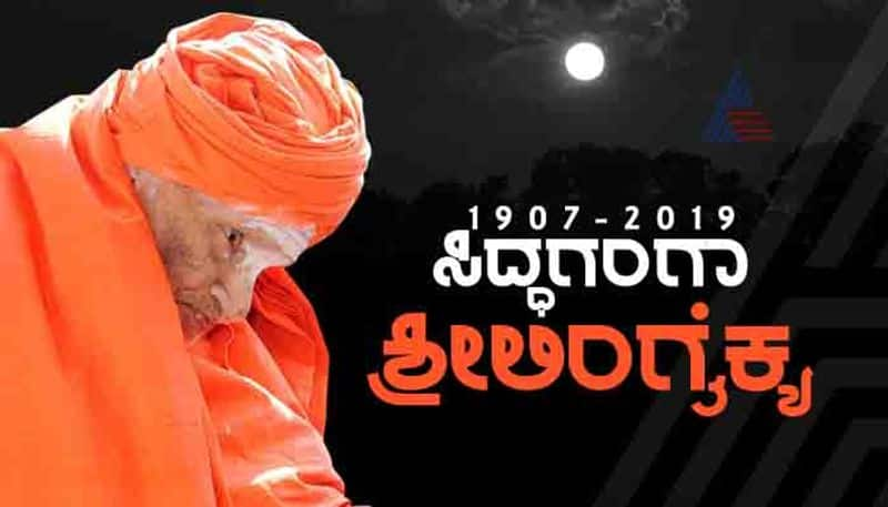 Profile of Tumakuru Siddaganga seer Dr Shivakumara Swamiji