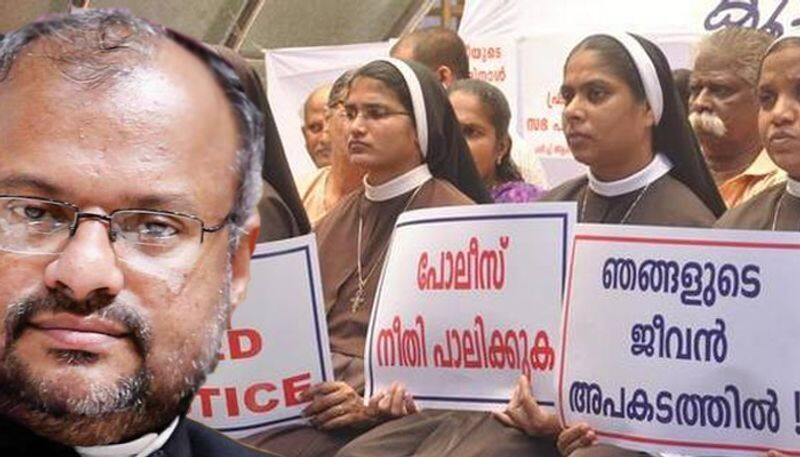 Kerala nun rape case: Kottayam court extends Franco Mulakkal's bail