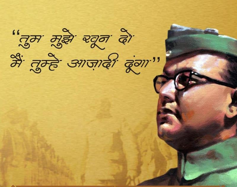 Netaji Subhash chandra bose had brought independence to India, British PM admitted that fact