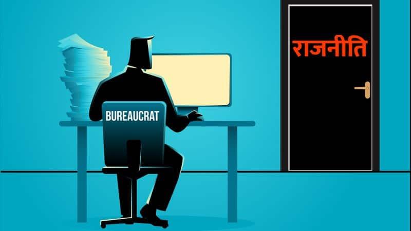 Bureaucrats may join politics, looking ticket, several bureaucrats in touch parties