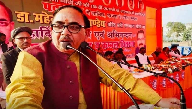 up bjp chief mahendra nath pandey says someone posted akhilesh enclothed guest house kand