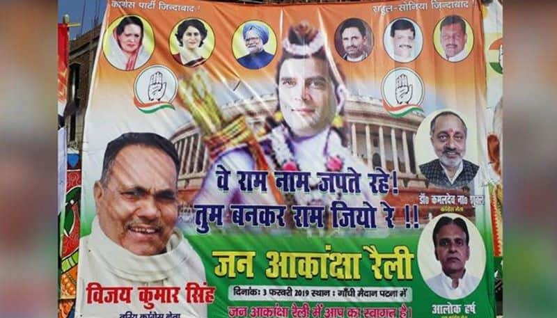 Rahul Gandhi portrayed as Lord Ram in poster in Bihar's Patna
