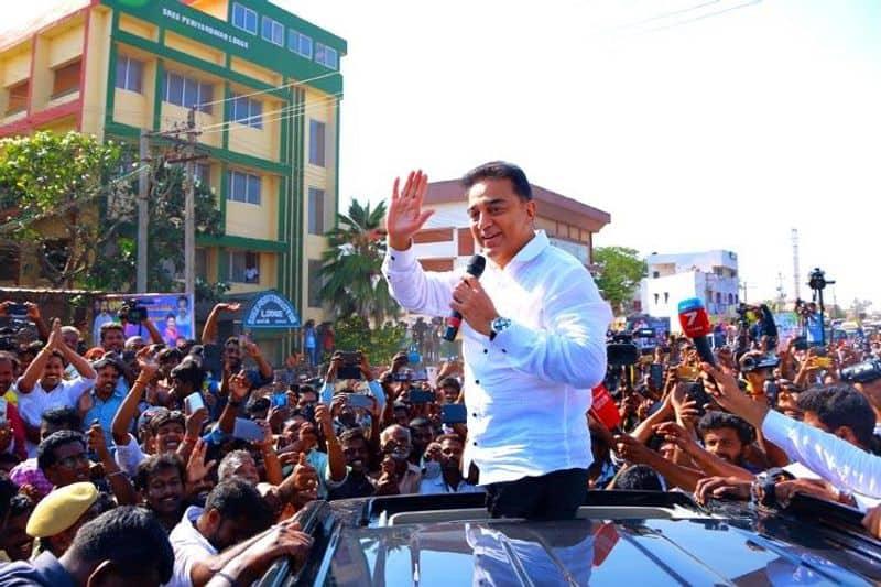 How has Kamal Haasan party Makkal Needhi Maiam performed one year