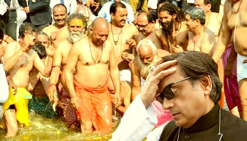 Everyone is naked in this Sangam, Shashi Tharoor takes a dig on Yogi Adityanath's holy dip in Sangam, trolls give befitting reply