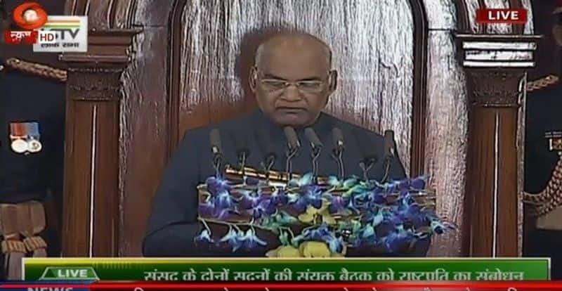 President Ramnath Kovind's address to the members of both the Houses of Parliament
