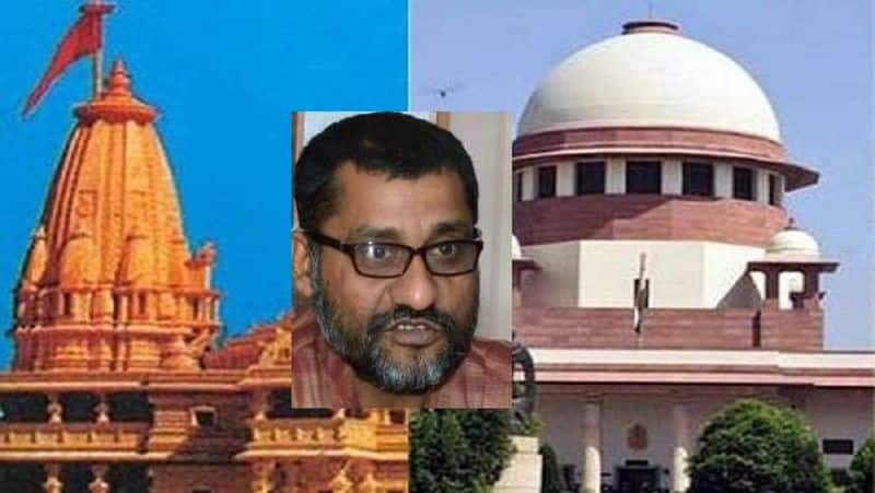 Governments appeal in Supreme Court to return the non controversial land in Ayodhya near Ram Mandir