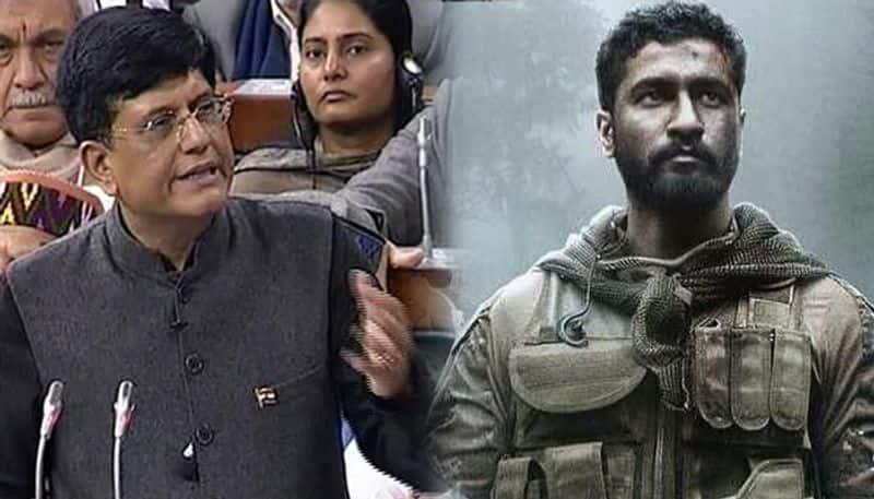 Budget 2019: Piyush Goyal praises Vicky Kaushal's Uri, introduces anti-camcording provision