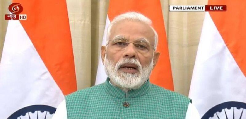 Budget will strengthen poor Says PM Modi