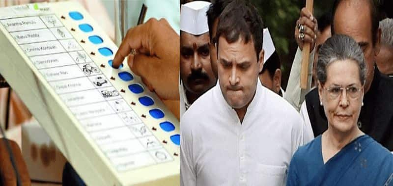 Rahul will meet to election commission for EVM on coming Monday