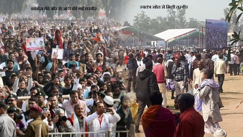 Reality of Congress claim to crowd of five lakhs in Jan Akansha Rally