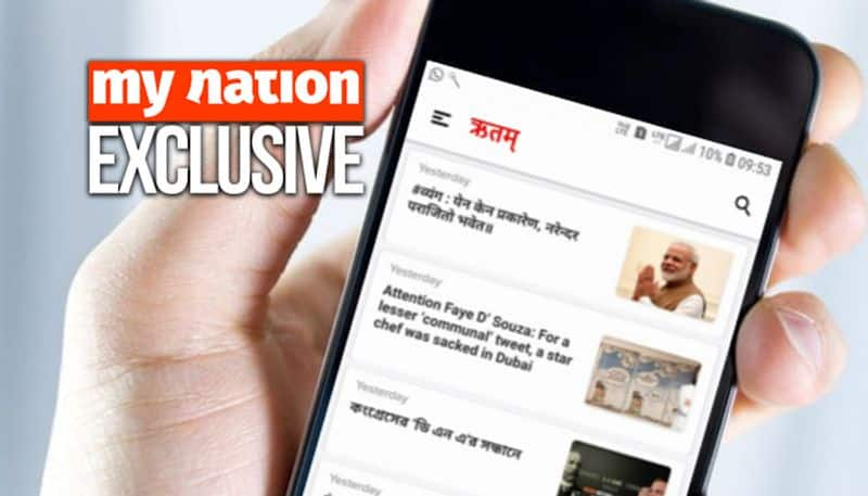 News Platform Ritam will boost nationalist Thoughts