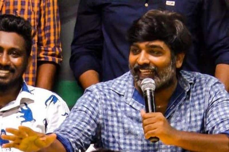 Being there would be like being in Pakistan .. 10 lakh loan to father .. Vijay Sethupathi who broke up.