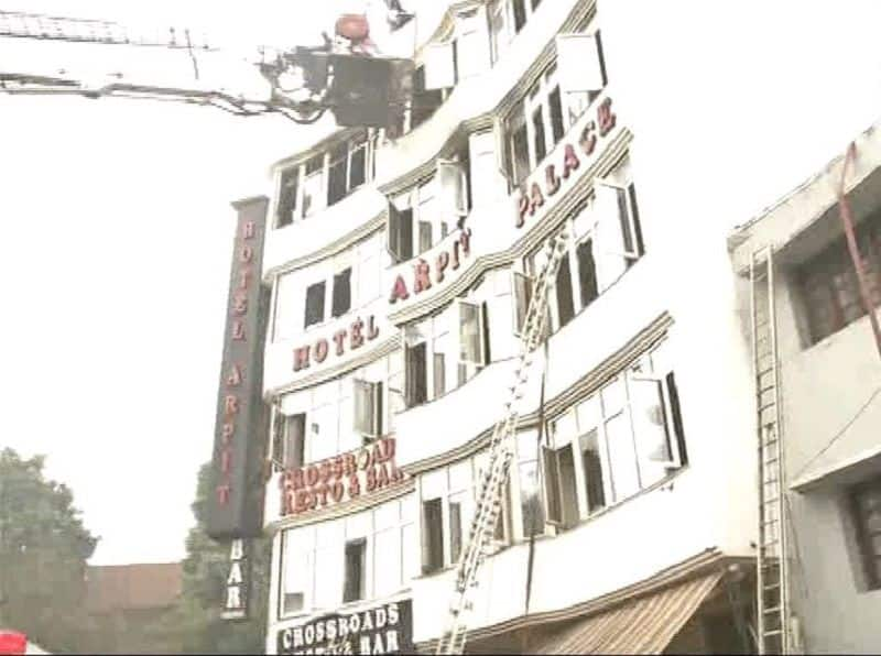 Hotel in Delhi's KarolBagh area, 9 people died due to fierce fires, Many are stranded in the fire