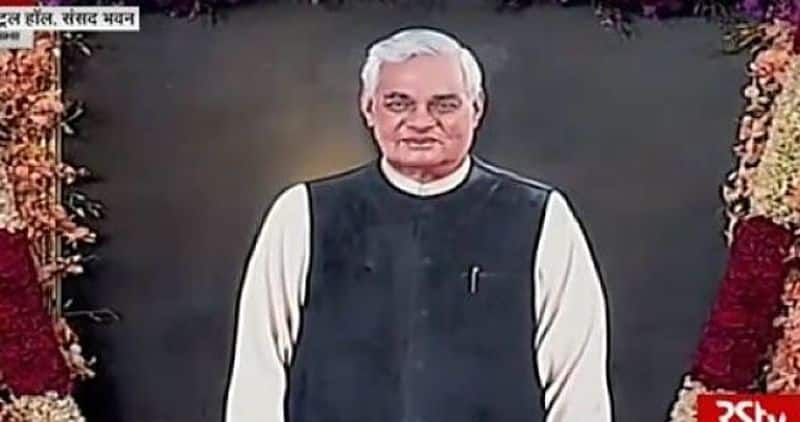 Atal Bihari Vajpayee's portrait unveils by President in Parliament's Central Hall