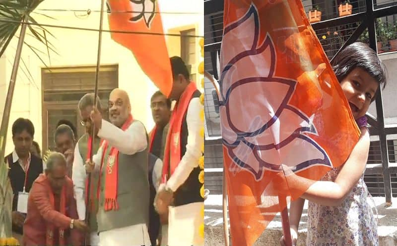 MeraParivarBhajapaParivar BJP new campaign launched by Amit Shah