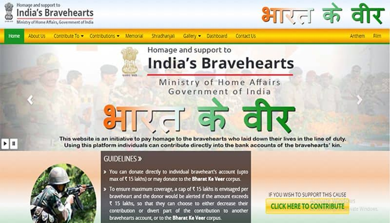BharatKeVeer site swamped, guess how much Indians donated for Pulwama martyrs in 36 hours