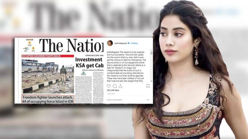 janhvi kapoor lashes out on pakistan newspaper for propagandist article