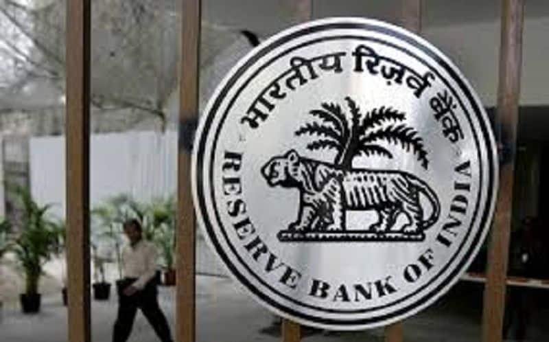 RBI may announce dividend in today's meeting, finance minister will attend the meeting