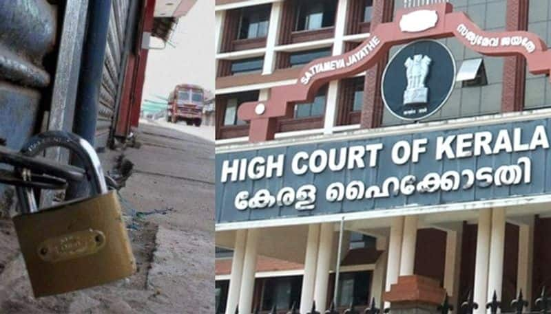 kerala high court gives strict instructions to media about the reporting of illegal harthal declarations