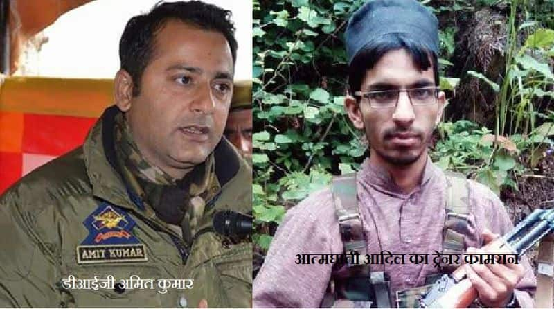 Pulwama encounter ends three terrorists killed apart from Indian army major while J&K DIG and Brigadier Injured