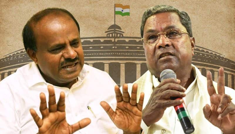 Karnataka Congress MLAs draw line with JDS, to hold separate meet on April 30