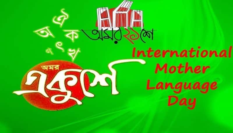 Mother Language Day resonates across Bangladesh, regions of India, world