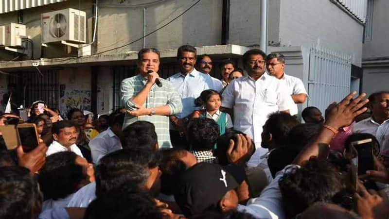 If there is an honest government, two Tamil Nadu can be managed with the income .. Makkal needhi maiyam says.