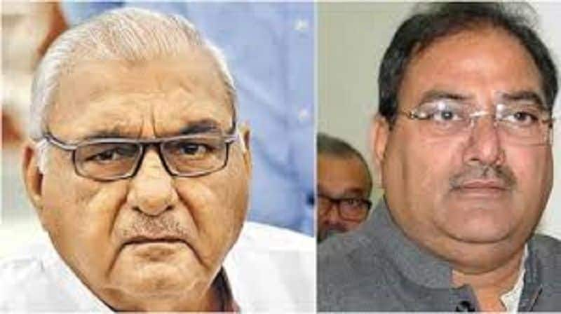 Inld can lose the Status of the Leader opposition in Haryana, congress asked for voting for post