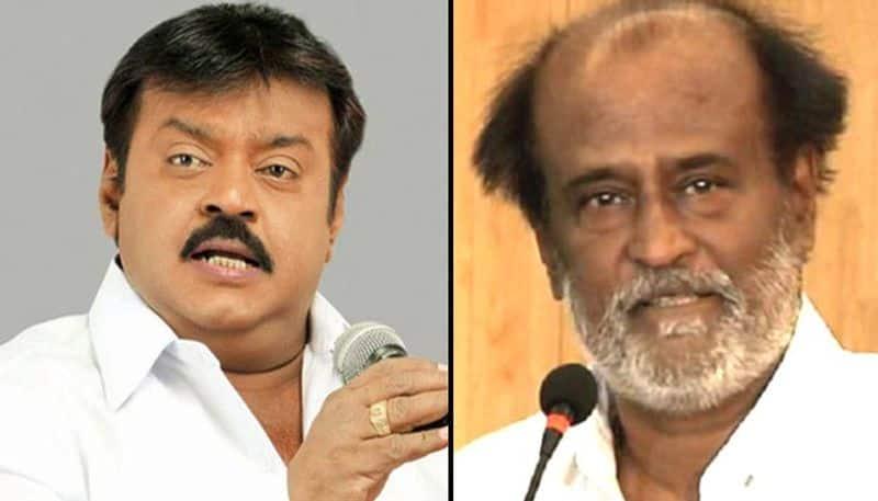Rajinikanth meeting  Vijayakanth non-political  DMDK Tamil Nadu