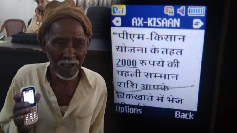 PM Modi started Kisan Samman Nidhi, know how can you get benefit of scheme